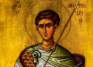 Святий Дмитро