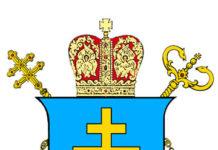 логотип Архієпархії