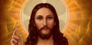 Христа Чоловіколюбця